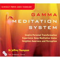 Gamma Meditation System 2 CD Set