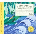 Rainforest and Ocean Waves 2 CD Set