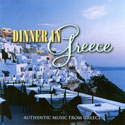 Dinner in Greece CD